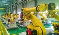上半年机械工业实现利润5525.2亿