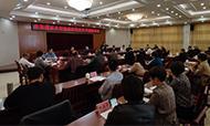 香港螺丝业协会考察团赴阳江阳东区了解招商引资政策