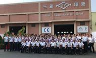 热烈祝贺三永电热机械股份有限公司50周年庆暨新机发表感恩餐会完美落幕