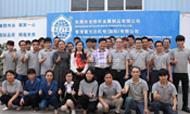 史特牢防松墊圈品牌再次亮相2021中國?上海國際緊固件工業博覽會