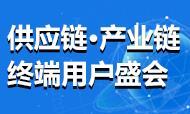 邀请函|2021上海国际紧固件工业博览会供应链?产业链?终端用户行业盛会