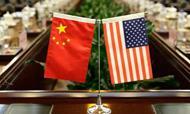 中美经济高官对话所传递出的信号
