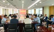江苏省紧固件行业协会常务会长办公会议在常熟市标准件厂有限公司召开