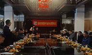 深圳市紧固件行业协会2020年第二届第八次理事会议成功召开