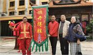 深圳市紧固件行业协会2021年第四届会员团拜会圆满举办