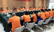 廣東省緊固件行業協會第四屆三次理事會議順利召開