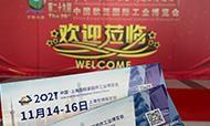 11月舉行的上海緊固件展,早在年后就奔走于全國大力宣傳!