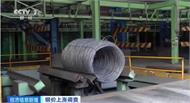 钢材价格大涨超50%,吨钢利润近1000元!