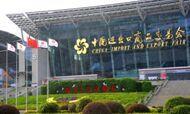 2021中國(廣州)汽車表面工程暨防腐蝕技術研討會