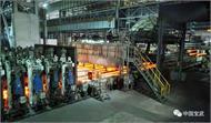 """首创!宝钢新型高耐候焊丝用钢成功应用于高原""""绿巨人"""""""