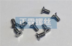 精密螺钉/微型不锈钢小螺丝专业生产制造厂商