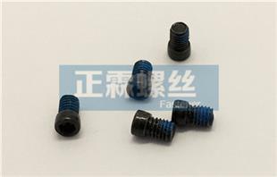 江苏南京螺丝钉厂_标准件有限公司