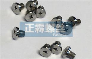 黑镍/白镍/锌镍合金/达克罗/PVD/化学黑镍_小螺丝_微型螺钉