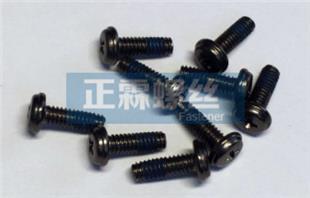江苏南京紧固件螺丝公司_标准件螺钉